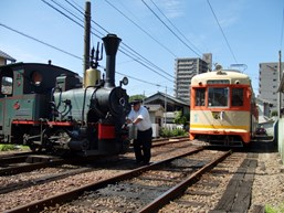 Botchan Steam Train