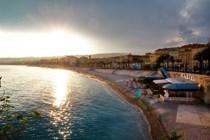 Nizza Côte d'Azur