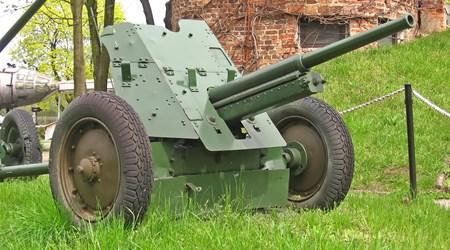 Military Museum