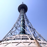 Qingdao Sightseeing TV Tower