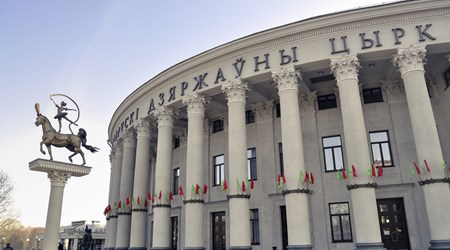 Belarussian State Circus