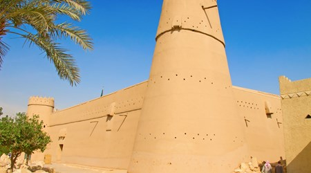 Al-Musmak Castle