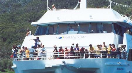 Moonshadow Cruises Twilight Dinner Cruise