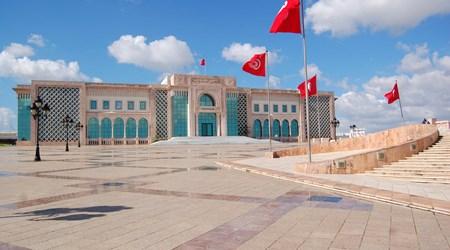 Kasbah Square