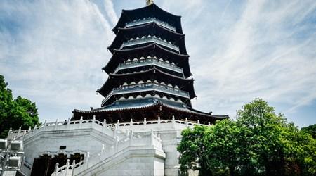 Leifeng Pagoda