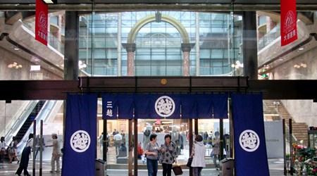 Mitsukoshi Department Store