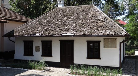 Pushkin House Museum