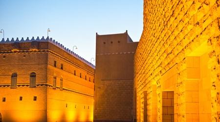 Al Murabba Palace