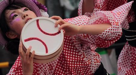 Matsuyama Summer Festival
