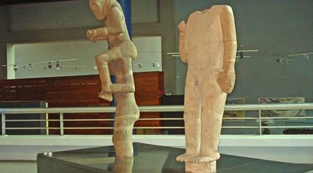 MUSEO ANTROPOLOGICO REINA TORRES DE ARAÚZ