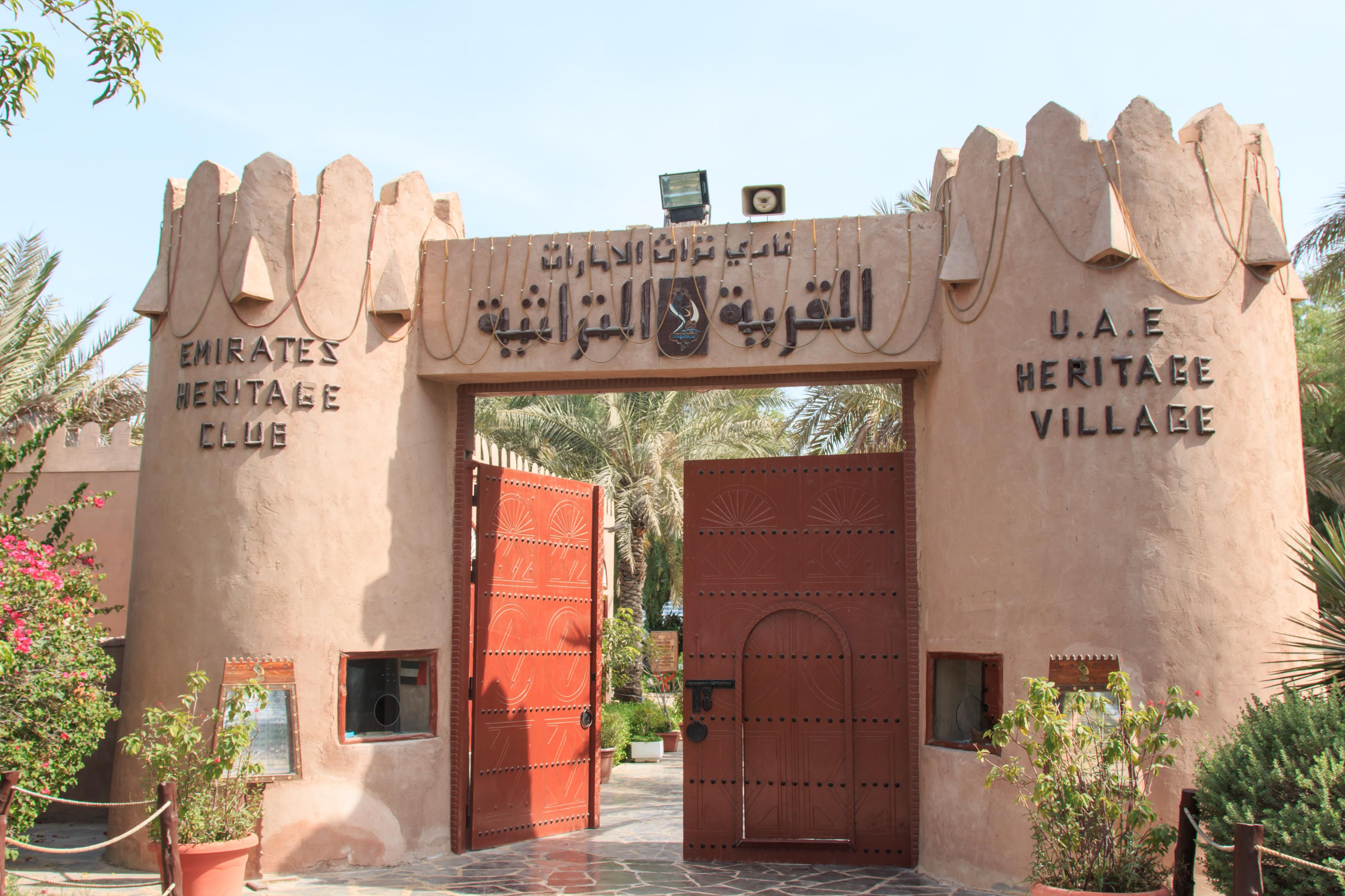 top attractions
