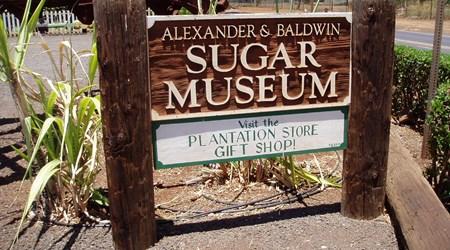 Alexander and Baldwin Sugar Museum