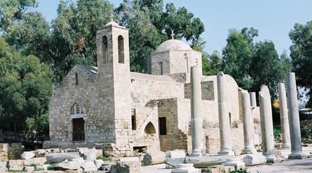 Early Christian Basilica-St Paul's Pillar