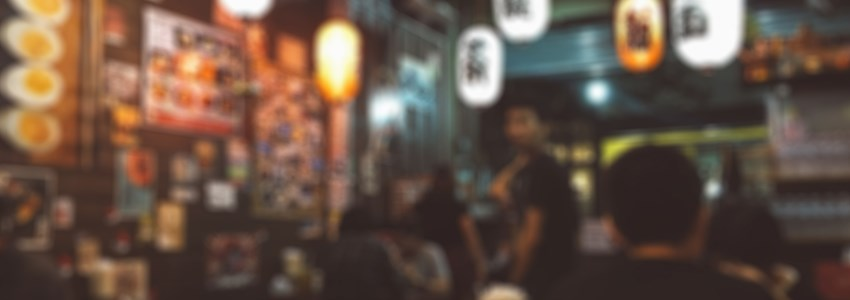 Bar blurry