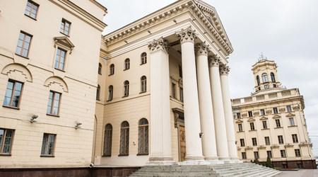 KGB Building