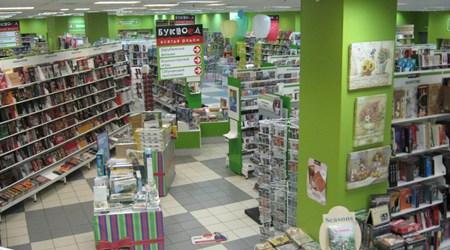 Bukvoed Bookstore