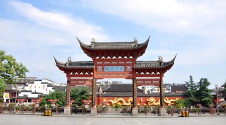 Fuzi Miao (Temple Of Confucius)