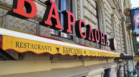 Barslona Tapas Bar