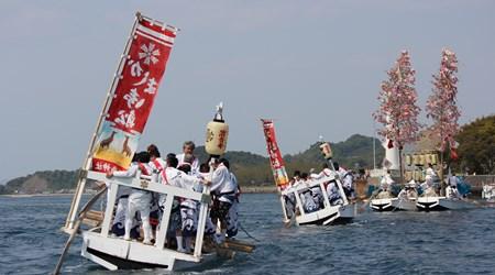 Kashima Festival