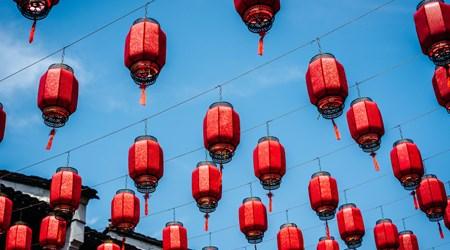Qinghe Square