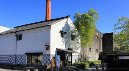 Nikitatsu Sake Brewery