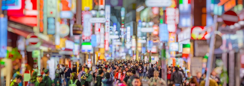 Bokeh of Shibuya Shopping Street, Japanese trade and investment, Asia economy