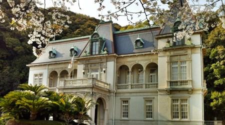 Bansuiso Villa