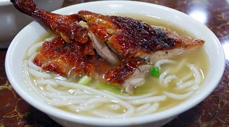 Chunji Roast Goose