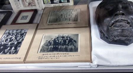 Shikido Museum