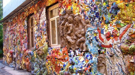 The Mosaic Courtyard