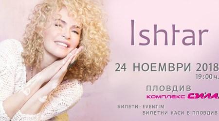 Ishtar in Plovdiv - 24/11/2018
