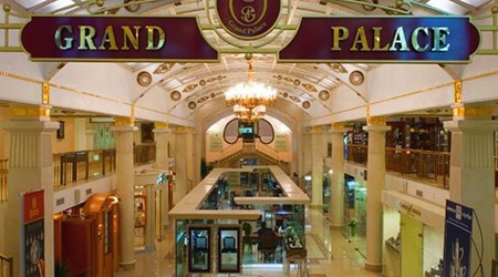 Grand Palace Boutiques Gallery