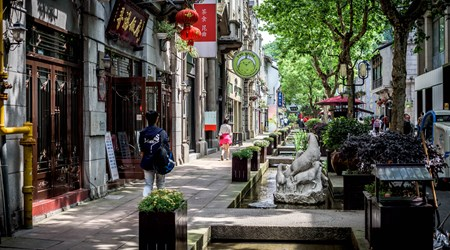 Hefang Street (Qinghefang Old Street)