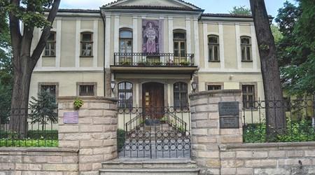 Dr. Stoyan Chomakov's House - Exposition of Zlatyu Boyadzhiev