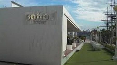 Soho Mar