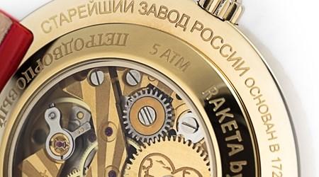 The Petrodvorets Watch Factory «Raketa»