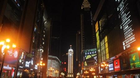 Nan Bin Road