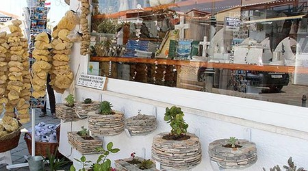 Šimunv Souvenir Shop