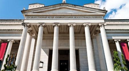 The Pushkin Museum of Fine Art