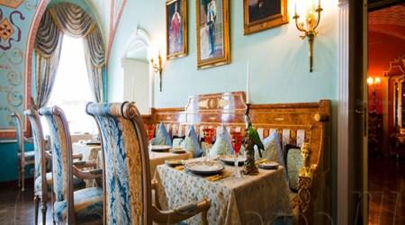 Russian Ampir Restaurant