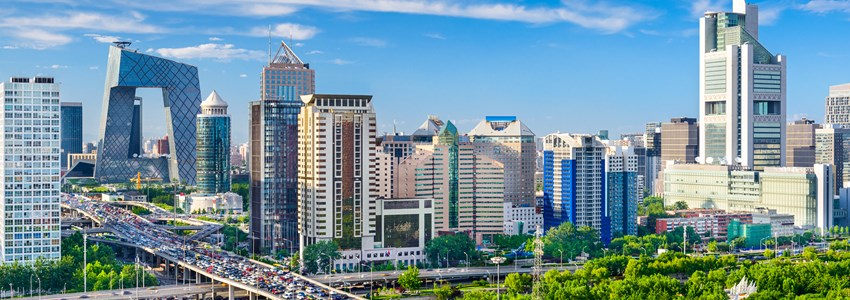 Beijing, China cityscape at the CBD.