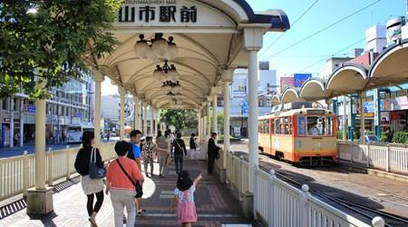 Shieki City Station