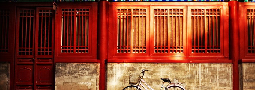 Bike in Beijing