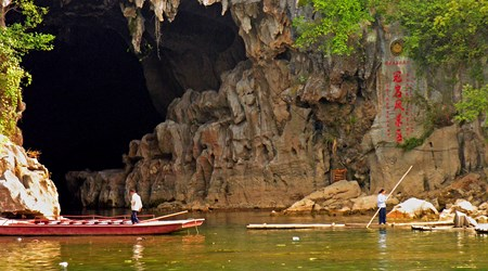 Guanyan Cave
