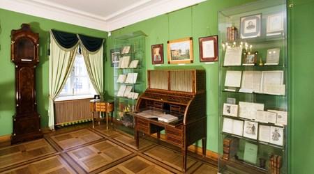 The Pushkin Apartment Museum