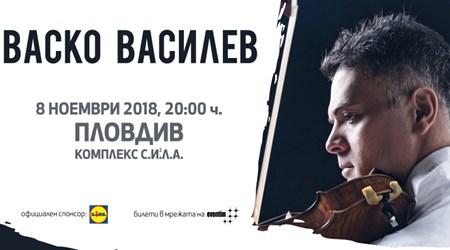 Vasko Vasilev - 08/11/2018