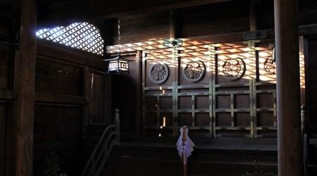 Matsuyama Shrine