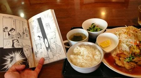 Chomie's Manga Shokudo
