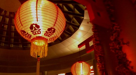 Ristorante Cinese e Orientale