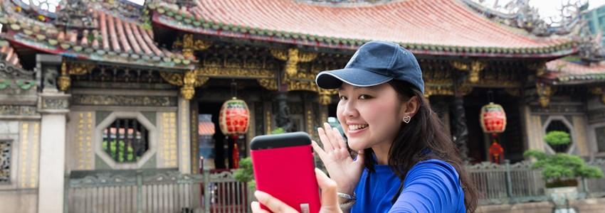 Girl in Taipei